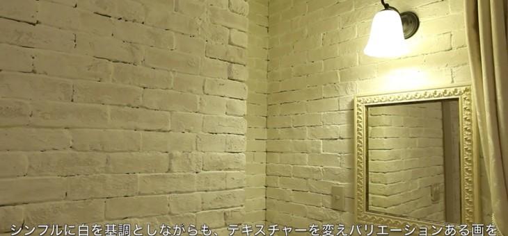 スタジオ紹介ビデオ