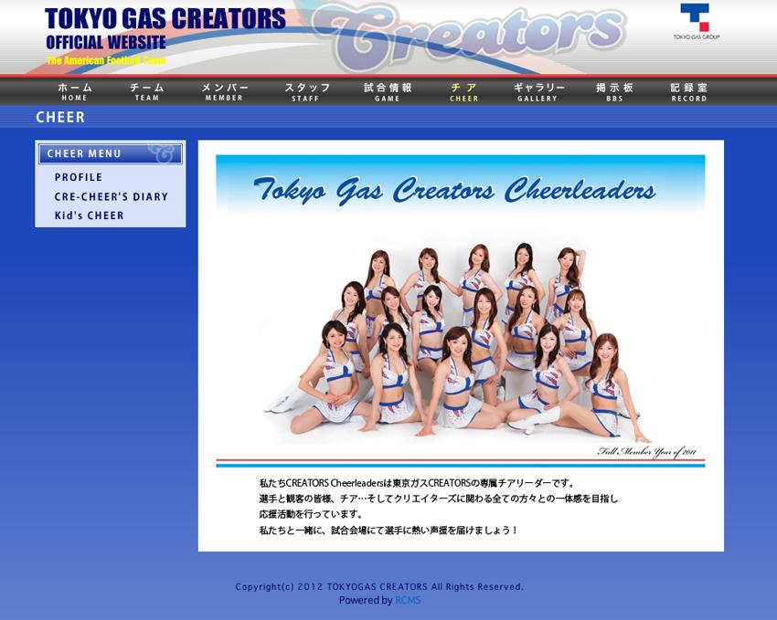 東京ドームアメフト&チアリーダー観戦
